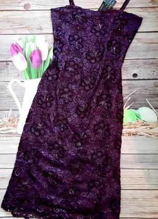 Мега красивое платье вечернее