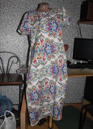 Платье пляжное длинное макси восточное легкое лето