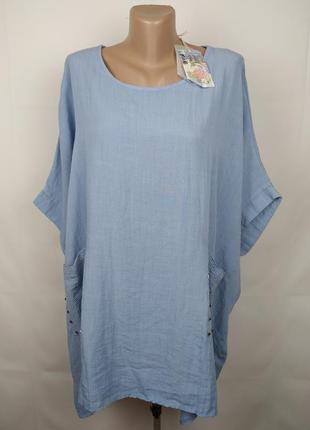 Блуза итальянская модная голубая хлопок паетки