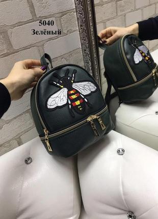 Рюкзачок зелёный