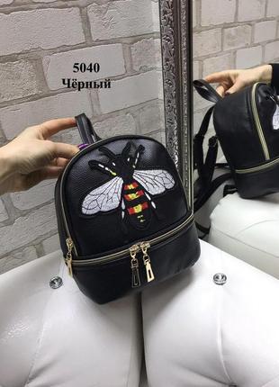 Рюкзачок чёрный