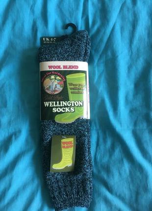 Шкарпетки під чоботи
