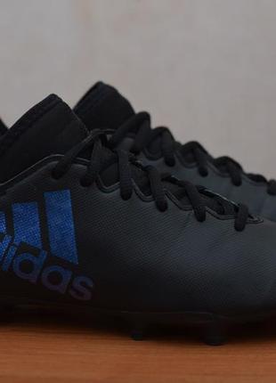 Черные футбольные бутсы с пластиковыми шипами adidas x 17.3 fg, 39-40 размер. оригинал