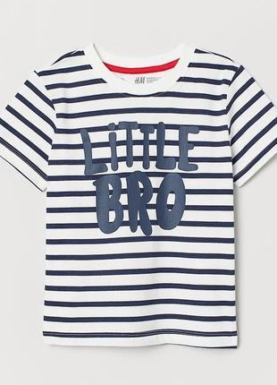 H&m хлопковая футболка на мальчика 8-10 лет