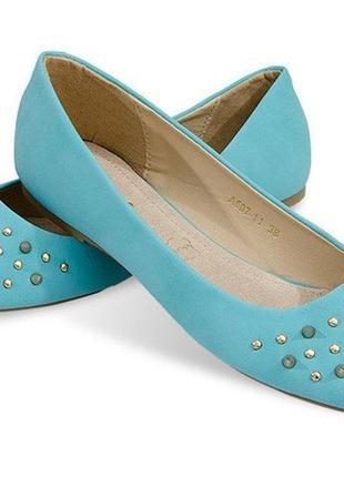 Сині балетки a507