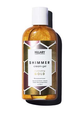 Шиммер крем-гель hillary shimmer cream-gel illuminating gold, 100 мл