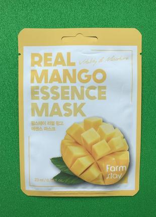 Тканевая маска с экстрактом манго farmstay mango real essence mask
