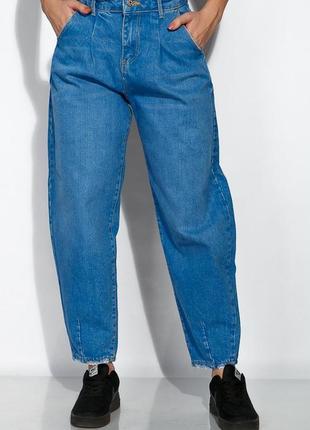 Новые удобные трендовые стильные джинсы слоучи свободного кроя голубого цвета