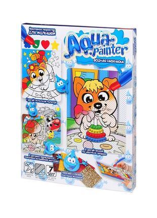 Набор для творчества danko toys aqp-01-01 / 09 aqua painter - водная раскраска