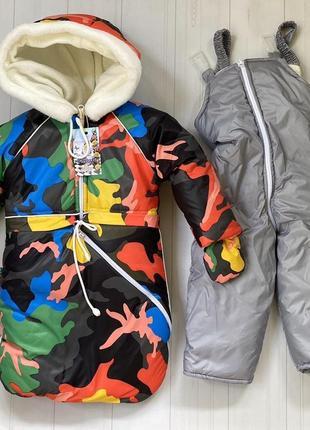 Комбинезон 3-ка (курточка, штаны и конверт) для деток с рождения и до 1,5-2 года (86 см)
