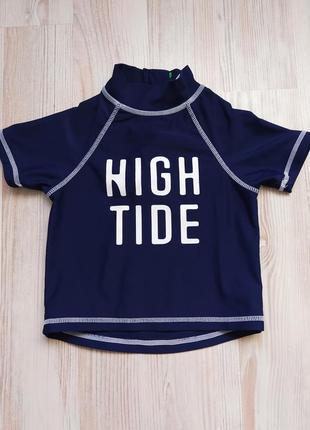 Солнцезащитная футболка для плаванья купания гидрофутболка tu на 1,5 - 2года