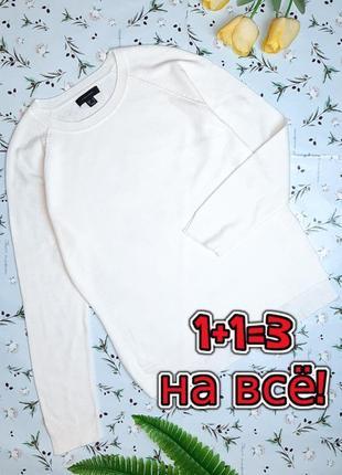🎁1+1=3 стильный базовый мягкий свитер цвета шампань atmosphere, размер 48 - 50