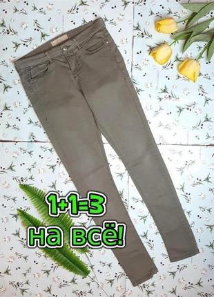 🎁1+1=3 базовые узкие зауженные джинсы скинни хаки topshop, размер 44 - 46