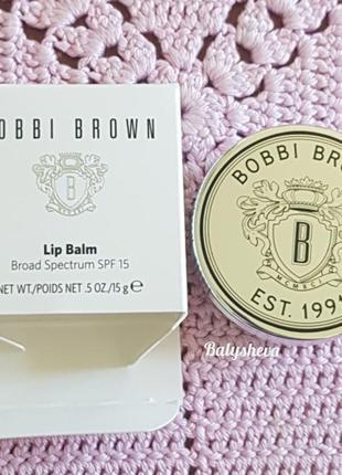 🌞sale🌞bobbi brown lip balm spf15 бальзам для губ моментального действия2 фото