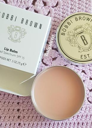 🌞sale🌞bobbi brown lip balm spf15 бальзам для губ моментального действия5 фото