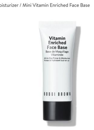 Bobbi brown vitamin enriched face base крем база для лица витаминизированная