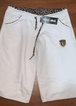 Длинные шорты белого цвета