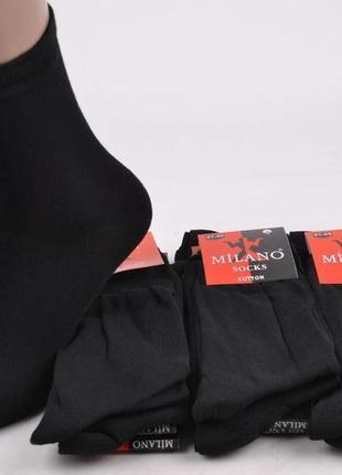 Шкарпетки чоловічі milano socks lycra (еп-pt014/14)