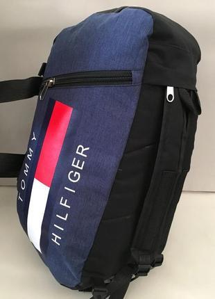 Большая спортивная дорожная сумка,рюкзак туристический.