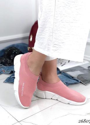Кроссовки носки 🔝.