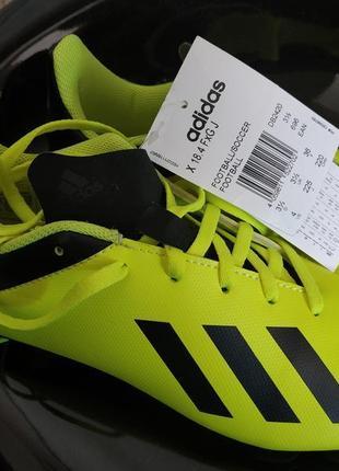Детские бутсы adidas 18.4+гетры в подарок