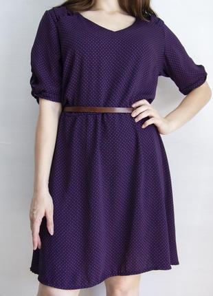 Милое французское платье - mademoiselle, la redoute