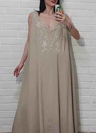 Стильное платье uk 26