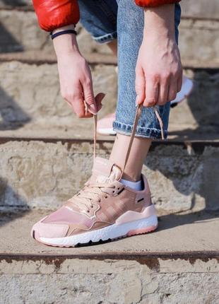 Adidas nite jogger w vapour pink