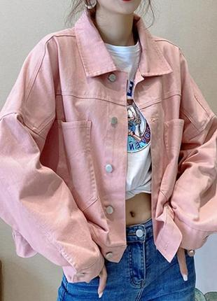 Джинсовая куртка розовая белая