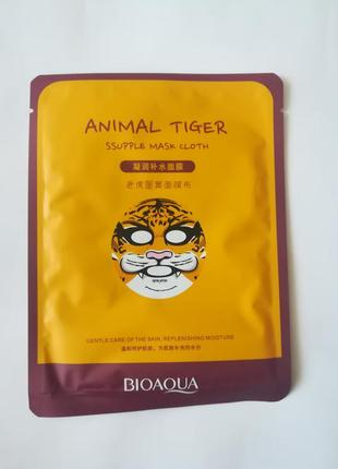 Маска bioaqua animal tiger supple 30 г