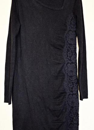 Очень красивое черное теплое трикотажное  платье  intimissimi