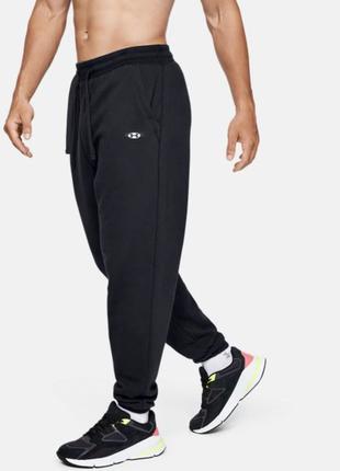 Крутые спортивные штаны under armour