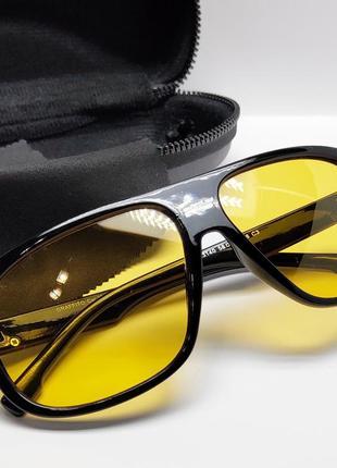 Очки для водителей противотуманные  с линзой поляризованной