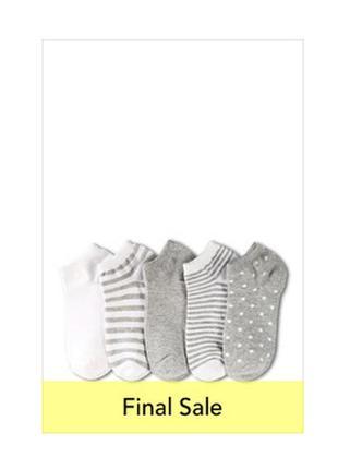 Носочки 🦶🏻🧦 от серого к белому, в горошек и полосочку, набор из 5 шт