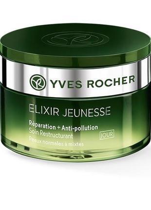 Дневной крем для нормальной комбинированной кожи детокс восстановление yves rocher ив роше
