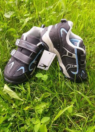 Супер кросівки