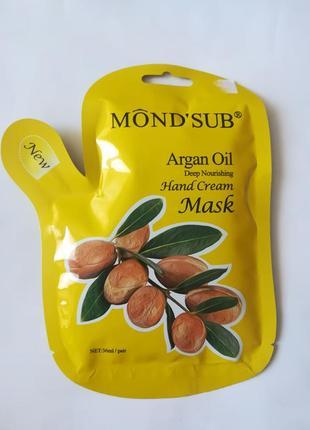 Питательная маска для рук с аргановым маслом mondsub
