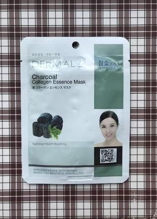Тканевая маска с древесным углем и коллагеном dermal charcoal collagen essence mask