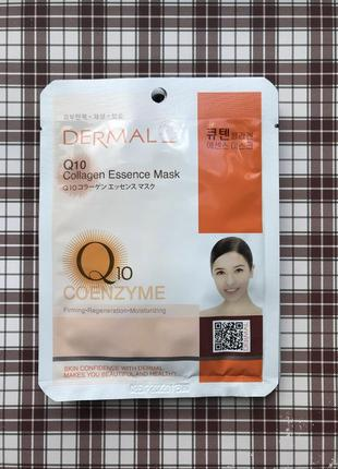 Тканевая маска с коэнзимом q10 и коллагеном dermal q10 collagen essence mask