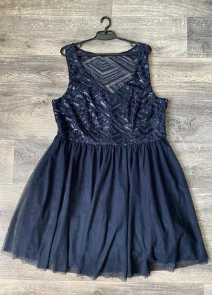 Платье trixxi 20p