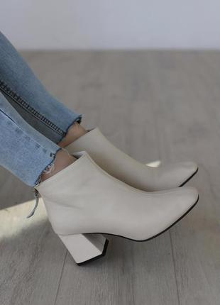 Распродажа( переезд) новые ботильоны/ботинки из натуральной кожи с квадратным носком