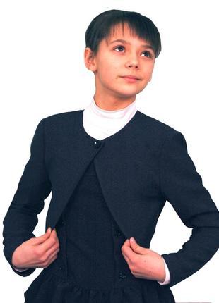 Болеро детское школьное м-940 рост от 116 122 128 134 140 146 152 и 158164,