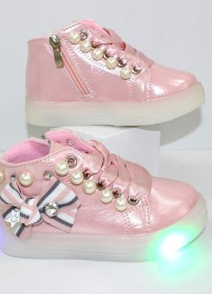 Хайтопы - ботинки для девочек с подсветкой