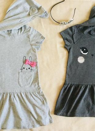 H&m сестричкам лук. look. стильные и модные платьица. капюшоны - ушки.