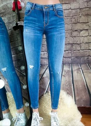 Скини джинсы потёртые