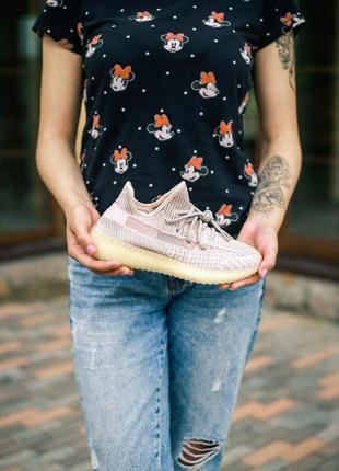 Кроссовки adidas x yeezy boost 350 v2 static pink полный рефлектив
