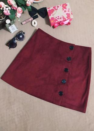 Замшевая юбка бордо с пуговицами