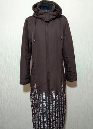 Длинное пальто куртка prada