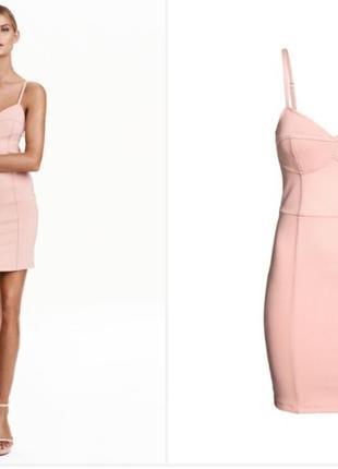 Прекрасное нежное платье h&m