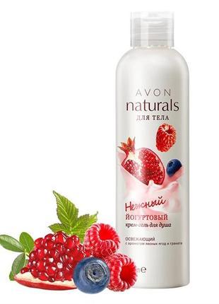 Йогуртовый освежающий крем-гель для душа с ароматом лесных ягод и граната, 200 мл